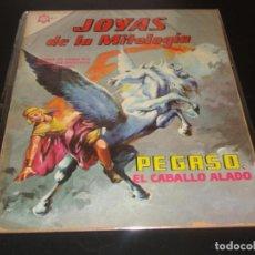 Tebeos: JOYAS DE LA MITOLOGIA 41 NOVARO. Lote 216829092