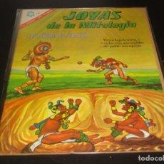 Tebeos: JOYAS DE LA MITOLOGIA 49 NOVARO. Lote 216829136