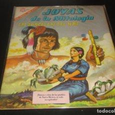 Tebeos: JOYAS DE LA MITOLOGIA 51 NOVARO. Lote 216829153