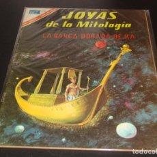 Tebeos: JOYAS DE LA MITOLOGIA 57 NOVARO. Lote 216829173