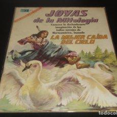 Tebeos: JOYAS DE LA MITOLOGIA 60 NOVARO. Lote 216829186