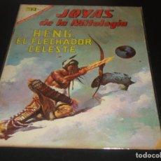 Tebeos: JOYAS DE LA MITOLOGIA 61 NOVARO. Lote 216829211