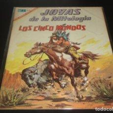 Tebeos: JOYAS DE LA MITOLOGIA 62 NOVARO. Lote 216829226