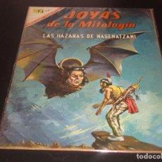 Tebeos: JOYAS DE LA MITOLOGIA 65 NOVARO. Lote 216829265