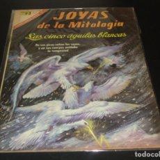 Tebeos: JOYAS DE LA MITOLOGIA 71 NOVARO. Lote 216829287