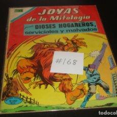 Tebeos: JOYAS DE LA MITOLOGIA 168 NOVARO. Lote 216829478