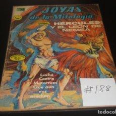 Tebeos: JOYAS DE LA MITOLOGIA 188 NOVARO. Lote 216829512