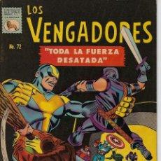 Tebeos: LOS VENGADORES: MARVEL - Nº 72, OCTUBRE 14 DE 1967 ** EDITORA DE PERIÓDICOS, S.C.L,. LA PRENSA **. Lote 217208990