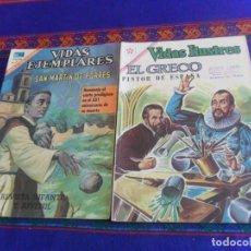 Giornalini: VIDAS ILUSTRES Nº 78 EL GRECO PINTOR DE ESPAÑA. NOVARO 1962. REGALO EJEMPLARES 327 SAN MARTÍN PORRES. Lote 217398202