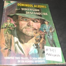 Tebeos: DOMINGOS ALEGRES DIMENSION DESCONOCIDA # 741 ARRUGADO. Lote 217482555