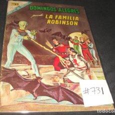 Tebeos: DOMINGOS ALEGRES LA FAMILIA ROBINSON # 731. Lote 217482815
