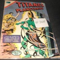 Tebeos: TITANES PLANETARIOS # 368. Lote 217485507