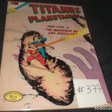Tebeos: TITANES PLANETARIOS # 377 BUEN ESTADO. Lote 217485597
