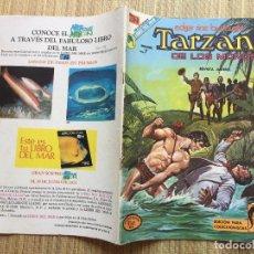 Tebeos: TARZAN 360 / NOVARO - GCH1. Lote 217785605