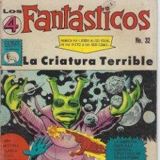Tebeos: LOS 4 FANTÁSTICOS - Nº 32 - NOVIEMBRE 15 DE 1964 *** EDITORIAL LA PRENSA MÉXICO ***. Lote 217901235
