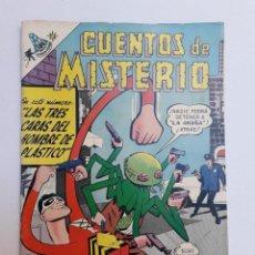 Giornalini: CUENTOS DE MISTERIO Nº 132 - ORIGINAL EDITORIAL NOVARO. Lote 218272093