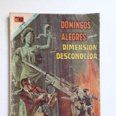 Tebeos: DOMINGOS ALEGRES Nº 752 - DIMENSIÓN DESCONOCIDA - ORIGINAL EDITORIAL NOVARO. Lote 218369471