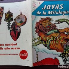 Tebeos: JOYAS DE LA MITOLOGÍA, EL FIN DE LA VALQUIRIA, NOVARO. Lote 218583792