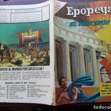 Tebeos: EPOPEYA, EL PARTENON, NOVARO. Lote 218584613