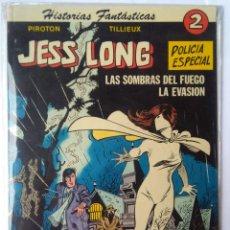 Tebeos: JESS LONG-LAS SOMBRAS DEL FUEGO/LA EVASION. Lote 218732868