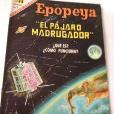Tebeos: EPOPEYA- EL PAJARO MADRUGADOR- NUM.107- 1967. Lote 219501481