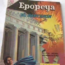 Tebeos: EPOPEYA- EL PARTENÓN - NUM.98- 1966. Lote 219501538