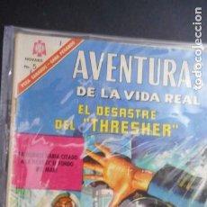 Livros de Banda Desenhada: AVENTURAS DE LA VIDA REAL. EL DESASTRE DEL THRESHER. Lote 219713486