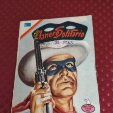 Tebeos: EL LLANERO SOLITARIO SERIE AGUILA Nº 2-396 1977 NUEVO. Lote 220121805