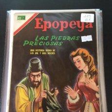 Tebeos: NOVARO EPOPEYA NUMERO 115 BUEN ESTADO. Lote 220461496