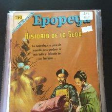 Tebeos: NOVARO EPOPEYA NUMERO 117 BUEN ESTADO. Lote 220461570