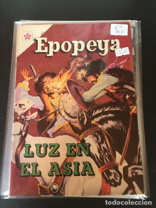 NOVARO EPOPEYA NUMERO 64 BUEN ESTADO (Tebeos y Comics - Novaro - Epopeya)