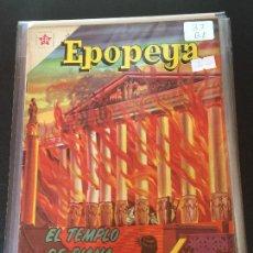 Tebeos: NOVARO EPOPEYA NUMERO 37 BUEN ESTADO. Lote 220461721