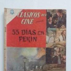 Tebeos: CLASICOS DEL CINE 118 NOVARO 55 DIAS EN PEKIN. Lote 220766720