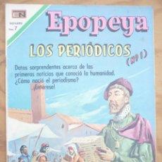 Tebeos: NOVARO - EPOPEYA - LOS PERIODICOS 1Y2. Lote 220931590