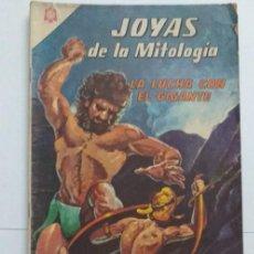 Tebeos: JOYAS DE LA MITOLOGIA 26 LA LUCHA CON EL GIGANTE NOVARO. Lote 220970160