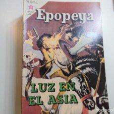 Tebeos: EPOPEYA Nº 64 HOVARO LUZ EN EL ASIA. Lote 221131038