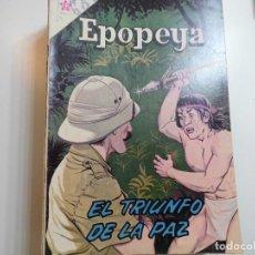 Tebeos: EPOPEYA Nº 61 NOVARO EL TRIUNFO DE LA PAZ. Lote 221131258