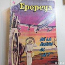Tebeos: EPOPEYA Nº 60 NOVARO DE LA RUEDA AL JET. Lote 221131406