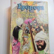 Tebeos: EPOPEYA Nº 53 NOVARO LA DESTRUCCION DE BIZANCIO. Lote 221131681
