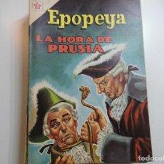 Tebeos: EPOPEYA Nº 48 NOVARO LA HORA DE PRUSIA. Lote 221132427