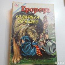 Tebeos: EPOPEYA Nº 46 NOVARO LA BATALLA DE KADES. Lote 221132717