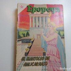 Tebeos: EPOPEYA Nº 34 EL MAUSOLEO DE HALICARNASO. Lote 221133500