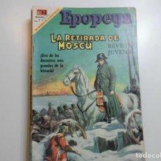 Tebeos: EPOPEYA Nº 133 NOVARO LA RETIRADA DE MOSCU NAPOLEON. Lote 221133682