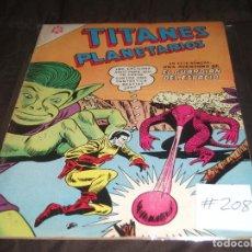 Tebeos: TITANES PLANETARIOS 208. Lote 221170047