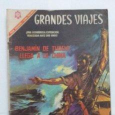 Tebeos: GRANDES VIAJES 44 NOVARO. Lote 221390087