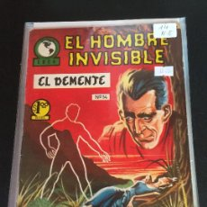 BDs: EDCO EL HOMBRE INVISIBLE NUMERO 14 NORMAL ESTADO. Lote 221397223