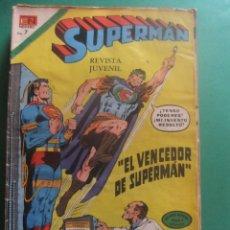 Tebeos: SUPERMAN Nº 891 EDITORIAL NOVARO. Lote 221658327