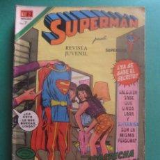 Tebeos: SUPERMAN Nº 888 EDITORIAL NOVARO. Lote 221659808