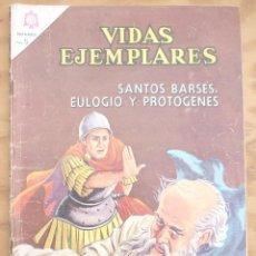 Tebeos: VIDAS EJEMPLARES - EDITORIAL NOVARO - LOTE 10 NÚMEROS. Lote 221677462