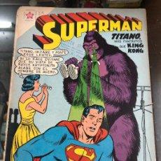 Tebeos: COMIC ORIGINAL NOVARO SERIE SUPERMAN N º 219. Lote 221697907